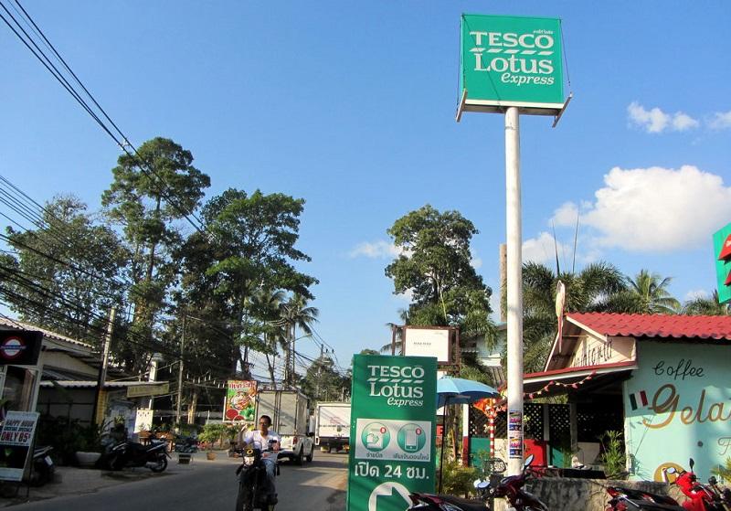 Чангу, Бали магазины