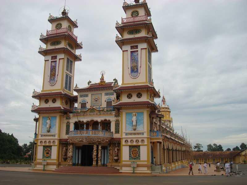пагода Тханг Там