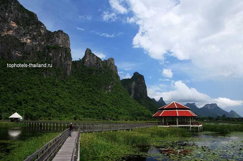 парк Сам Рой Йот