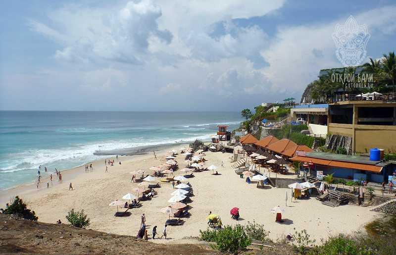 Бали пляж Дримленд кафе