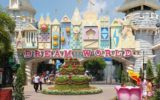 Бангкок парк развлечений Дрим Ворлд