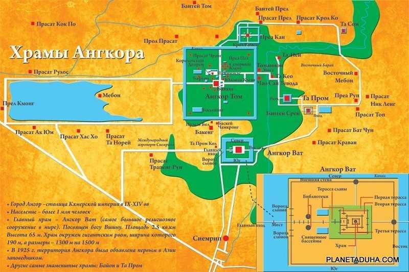 Камбоджа храмовый комплекс Ангкор Ват экскурсионная карта