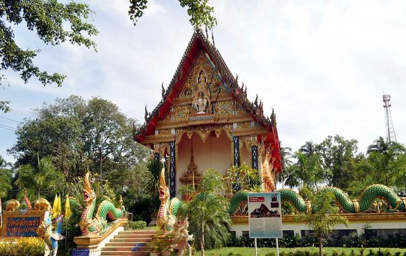Ко Чанг храм Клонг Прао