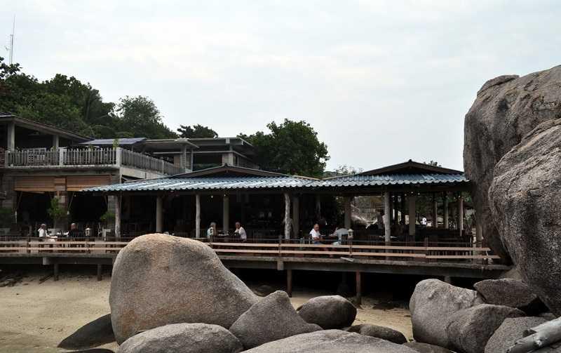 Нанг Юань ресторан