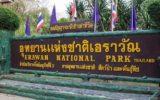 Национальный парк и водопад Эраван