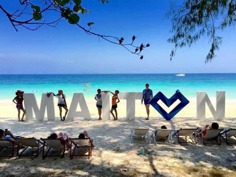 остров Майтон посещение