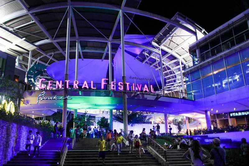 Централ Фестиваль Пхукет