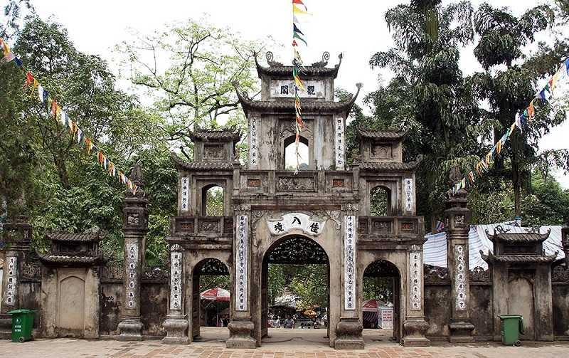 Вьетнам Ароматная пагода