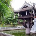 Вьетнам пагоды