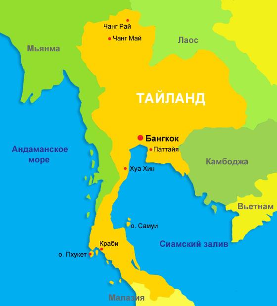 где находится тайланд